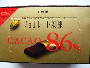 メイジ・チョコレート効果カカオ86%明治製菓 チョコレート効果カカオ86% 10入(5×2B) メイジ