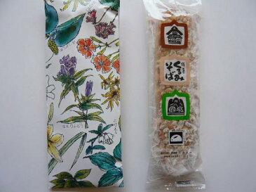 信濃路うさぎや  くるみそば 1本 信州のお土産菓子としても最適な信州のスイーツです。