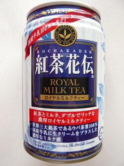 コカ・コーラ紅茶花伝ロイヤルミルクティー24本入