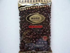 レーマン 麦チョコレート 10入