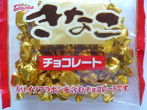 タカオカ きなこチョコレート 10袋入