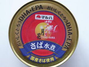 マルハニチロ・さば水煮月花マルハニチロ さば水煮月花(プルトップ缶) 24入