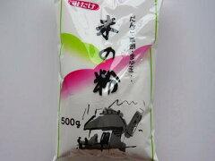 みたけ 米の粉 500g 1袋(バラ)