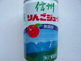 長野興農 信州りんごジュース(果汁100% 長野県産) 30本入