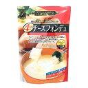 チーズフォンデュ チーズ 4種のチーズフォンデュ 130g×