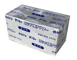 高千穂バター 食塩不使用 450g 無塩 業務用 九州【冷凍】