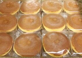 どら焼きの皮 48枚(24組) どら焼き 皮 皮だけ パンケーキ 個包装 冷凍 学園祭 出店