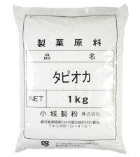 もちもち食感タピオカ粉1kgポンデケージョ