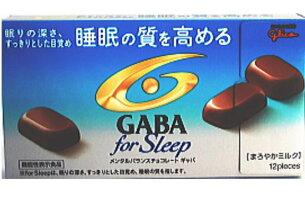 江崎グリコGABAギャバフォースリープまろやかミルクチョコレート50g×10個