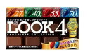 不二家 ルック4(チョコレートコレクション) 52g×10個