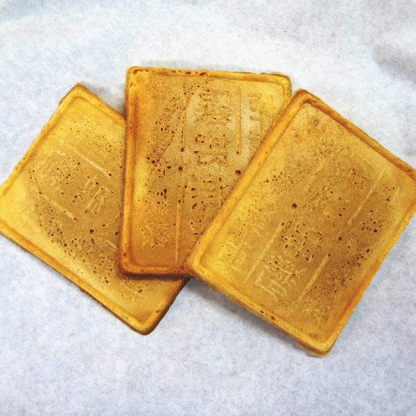 栄泉堂 手焼磯部煎餅箱入り 60枚(2枚×30袋)×1箱