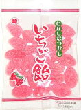 【心ばかりですが…おまけつきます☆】山本製菓いちご飴100g×15袋入