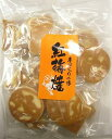 【心ばかりですが…おまけつきます☆】田村製菓紅梅焼22枚×6袋入