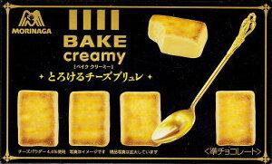 森永製菓10粒ベイククリーミーチーズブリュレ10入