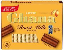 【心ばかりですが…おまけつきます☆】ロッテガーナローストミルクEX26枚×6箱入こちらの商品は夏季期間中クール便でのお届けとなり別途300円かかります。