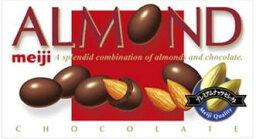 【おまけつきます☆】明治アーモンドチョコレート88g×10箱入夏季期間中クール便となり別途300円かかります。