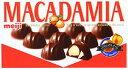 【心ばかりですが…おまけつきます☆】明治マカダミアチョコ9粒×10箱入夏季期間中クール便となり別途300円かかります。 その1