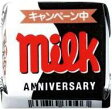 【心ばかりですが…おまけつきます☆】チロルチョコチロルミルク1個×30入夏季期間中クール便となり別途300円かかります。