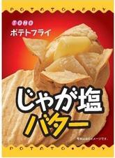 【心ばかりですが…おまけつきます☆】東豊製菓ポテトフライじゃが塩バター11g×20袋入