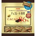 【おまけつきます☆】明治チョコレート効果カカオ86%大袋21