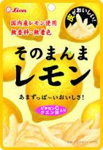 【心ばかりですが…おまけつきます☆】ライオン菓子そのまんまレモン25g×6袋入