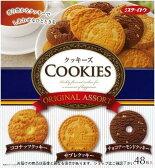 【心ばかりですが…おまけつきます☆】ミスターイトウクッキーズオリジナルアソート48枚×10箱入