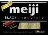 【心ばかりですが…おまけつきです☆】明治ブラックチョコレートBOX26枚×6箱入こちらの商品は夏季期間中クール便でのお届けとなり別途300円かかります。