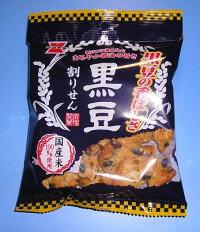 【心ばかりですが…おまけつきます☆】岩塚製菓黒豆割りせん醤油45g×10袋入