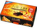 【おまけつきます☆】明治チョコレート効果カカオ72%蜜漬けオレンジピール47g×5箱入こちらの商品は夏季期間中クール便でのお届けとなり別途300円かかります。