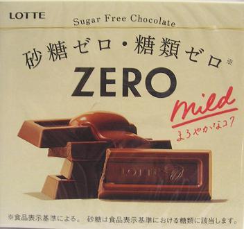チョコレート, その他 50g10300