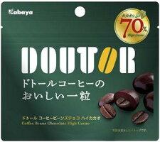 【心ばかりですが…おまけつきます☆】カバヤ食品ドトールコーヒービーンズチョコハイカカオ35g×8袋入夏季期間中クール便となり別途300円かかります。