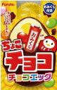 【心ばかりですが…おまけつきます☆】フルタ製菓ちょこチョコチョコエッグ32g×10個入夏季期間中クール便となり別途300円かかります。の商品画像