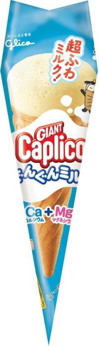 【心ばかりですが…おまけつきます☆】江崎グリコカプリコぐんぐんミルク1本×10個入夏季期間中クール便となり別途300円かかります。