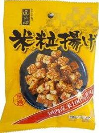 【心ばかりですが…おまけつきます☆】丸彦製菓米粒揚げ(小袋)56g×10袋入