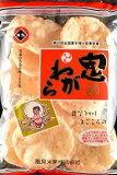 【心ばかりですが…おまけつきます☆】風見米菓鬼がわら70g×16袋入