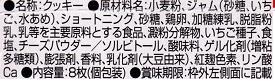 【心ばかりですが…おまけつきます☆】ミスターイトウいちごのタルト8枚×6箱入