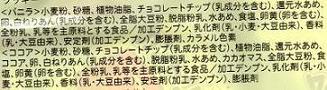 【心ばかりですが…おまけつきます☆】不二家カントリーマアムバニラ&ココア20枚×16袋入