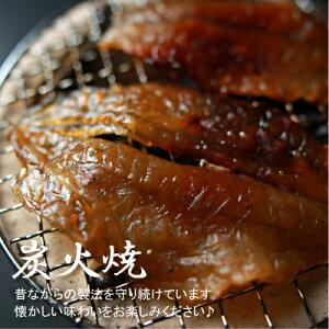 【調理写真2】炭火焼:「ふぐみりん干し」