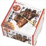 送料無料 ミツカン 金のつぶ ご飯に合う濃厚焼肉タレで食べる旨〜い極小粒納豆 3P×12個 クール