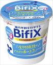 送料無料 グリコ BifiXヨーグルト ほんのり甘い脂肪ゼロ
