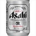 アサヒビール スーパードライ 135ml 6缶パック×4