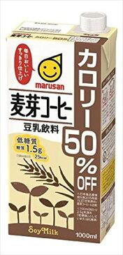 マルサンアイ 豆乳飲料麦芽コーヒーカロリー50%オフ 1000ml × 6本 ケース
