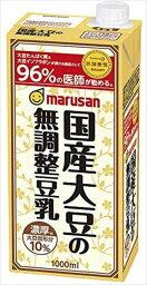 送料無料 マルサンアイ 濃厚10%国産大豆の無調整豆乳 1000ml紙パック×6本