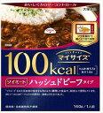 送料無料 大塚食品 マイサイズ ソイミート ハッシュドビーフタイプ 140g×30個入