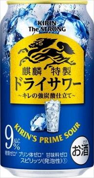 キリンビール 麒麟特製 キリン・ザ・ストロング ドライサワー チューハイ 350ml×24本