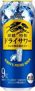 キリンビール 麒麟特製 キリン・ザ・ストロング ドライサワー チューハイ 500ml×24本