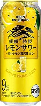 キリンビール 麒麟特製 キリン・ザ・ストロング レモンサワー 500ml×24本