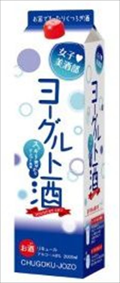 中国醸造『女子美酒部 ヨーグルト酒』