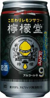 檸檬堂カミソリレモン
