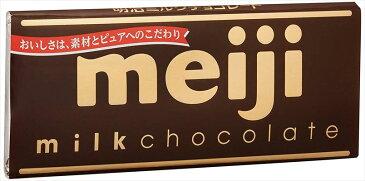 明治 ミルクチョコレート 50g 1個